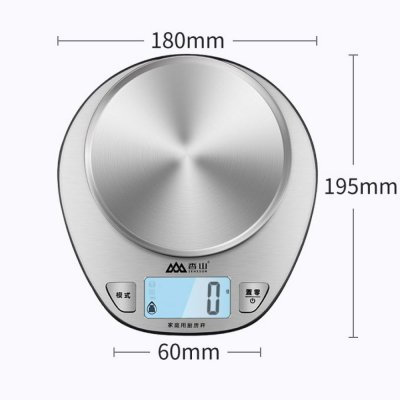 Весы кухонные Senssun Electronic Kitchen Scale, серебристые